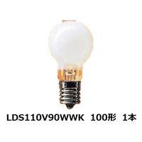パナソニック ミニクリプトン電球 100W形 ホワイト LDS110V90WWK 1個