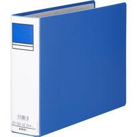 アスクル パイプ式ファイル 両開き ベーシックカラースーパー(2穴)A4ヨコ とじ厚50mm背幅66mm ブルー