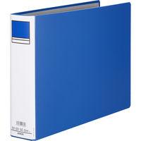 アスクル パイプ式ファイル 両開き ベーシックカラースーパー(2穴)B4ヨコ とじ厚50mm背幅66mm ブルー