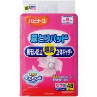 ハビナース 尿とりパッド 女性用 1箱(288枚:48枚入×6パック) ピジョン (取寄品)