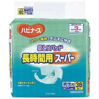 ハビナース 尿とりパッド 長時間用スーパー 男性用 1箱(216枚:36枚入×6パック) ピジョン (取寄品)
