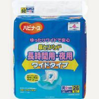 ハビナース 尿とりパッド 長時間用・夜用 ワイドタイプ 1箱(156枚:26枚入×6パック) ピジョン (取寄品)