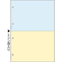 ヒサゴ マルチプリンタ帳票 A4カラー2面4穴 FSC2011Z 1箱(1200枚入)×2箱