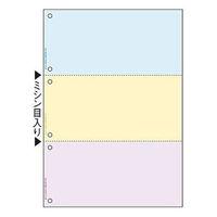 ヒサゴ マルチプリンタ帳票 A4カラー3面6穴 FSC2013Z 2箱