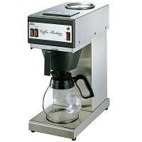 カリタ 業務用コーヒーマシンKW-15(パワーアップ型) 1台 (取寄品)