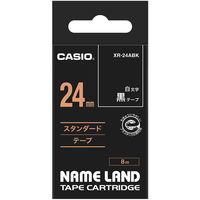 カシオ ネームランドテープ 24mm 黒テープ(白文字) 1個 XR-24ABK