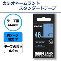 カシオ ネームランドテープ 46mm 青テープ(黒文字) 1個 XR-46BU