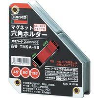 トラスコ中山 TRUSCO マグネット六角ホルダ 強力吸着タイプ 吸着力500N TMSA48 1個 284ー8902 (直送品)