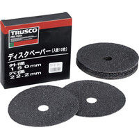 トラスコ中山 TRUSCO ディスクペーパー6型 Φ150X22.2 #16 10枚入 TG616 256ー7237 (直送品)