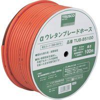 トラスコ中山 TRUSCO αウレタンブレードホース 8.5X12.5mm 100m ドラム巻 TUB85100 298ー5870 (直送品)