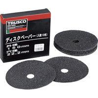 トラスコ中山 TRUSCO ディスクペーパー6型 Φ150X22.2 #80 10枚入 TG680 256ー7318 (直送品)