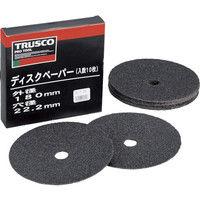 トラスコ中山 TRUSCO ディスクペーパー7型 Φ180X22.2 #24 10枚入 TG724 256ー7377 (直送品)