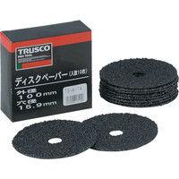 トラスコ中山(TRUSCO) ディスクペーパー4型 Φ100X15.9 #20 (10枚入) TG4-20 1箱(10枚) 256-6958 (直送品)