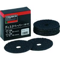 トラスコ中山(TRUSCO) ディスクペーパー4型 Φ100X15.9 #14 (10枚入) TG4-14 1箱(10枚) 256-6931 (直送品)