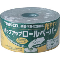 トラスコ中山(TRUSCO) ポップアップロールペーパー 93mmX37m #100 JBR-100 1巻 228-0311 (直送品)