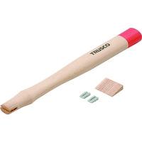 トラスコ中山(TRUSCO) 伸銅ハンマー ATFH-10用木柄 楔付 ATFH-10K 1本 288-9820 (直送品)