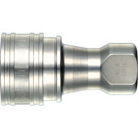 日東工器 SPカプラ タイプA 鋼鉄製 ニトリルゴムNBR(SG) 4S-A 1個 292-1634 (直送品)