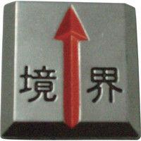 トラスコ中山 TRUSCO クリアーライン 埋込式 3セット TCL20 1セット(3枚:3枚入×1パック) 274ー6620 (直送品)