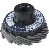 トラスコ中山 TRUSCO GPトップミニ Φ30 5個入 3mm軸アダプター付 80# GP3007 118ー1629 (直送品)