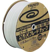 トラスコ中山(TRUSCO) ウレタンブレードチューブ 6.5X10 100m ネオグレー TOP-6.5-100NG 1巻 214-7467 (直送品)