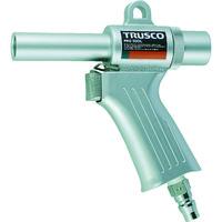 トラスコ中山(TRUSCO) エアーガン 最小内径11mm MAG-11 1個 227-5759 (直送品)