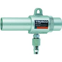 トラスコ中山 TRUSCO エアガン コックなし S型 最小内径22mm MAG22S 1台 227ー6178 (直送品)