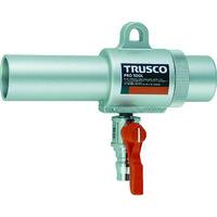 トラスコ中山 TRUSCO エアガン コック付 S型 最小内径22mm MAG22SV 1台 227ー6216 (直送品)