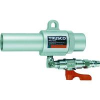 トラスコ中山 TRUSCO エアガン コック付 L型 最小内径22mm MAG22LV 1台 227ー6224 (直送品)