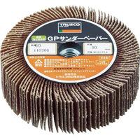 トラスコ中山(TRUSCO) GPサンダーペーパー ねじ込み式 Φ80 5個入 320# GPSP8025 320 1箱(5個) 114-6181 (直送品)