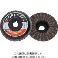 トラスコ中山 TRUSCO GPトップミニ Φ58X穴径9.6mm 5枚入 320# GP5810 1セット(5個:5個入×1箱) 118ー1483 (直送品)