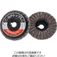 トラスコ中山 TRUSCO GPトップミニ Φ58X穴径9.6mm 5枚入 40# GP5810 1セット(5個:5個入×1箱) 118ー1408 (直送品)