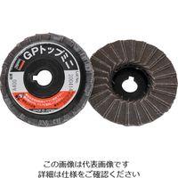 トラスコ中山 TRUSCO GPトップミニ Φ58X穴径9.6mm 5枚入 400# GP5810 1セット(5個:5個入×1箱) 118ー1491 (直送品)