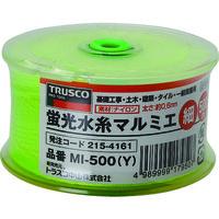トラスコ中山 TRUSCO 蛍光水糸マルミエ 細 500m 黄色 MI500 1巻 215ー4161 (直送品)
