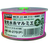 トラスコ中山(TRUSCO) 蛍光水糸マルミエ 太 270m ピンク MI-270 P 1個 215-4196 (直送品)