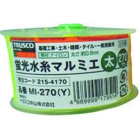トラスコ中山(TRUSCO) 蛍光水糸マルミエ 太 270m 黄 MI-270 Y 1個 215-4170 (直送品)