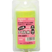 トラスコ中山(TRUSCO) 蛍光水糸 プロ用タイル糸VR 太0.8mm 500m巻 MI-500T 1個 215-4218 (直送品)
