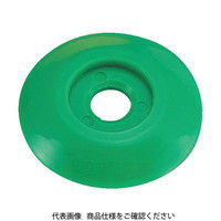 トラスコ中山(TRUSCO) ポイントベース NO.2 緑 (20枚入) TPB-2GN 1パック(20枚) 274-6301 (直送品)