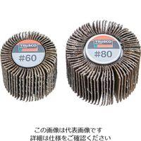 トラスコ中山 TRUSCO スピンネジ式フラップホイール 外径30 5個入 40# SF3025 1セット(5個:5個入×1箱) 275ー8253 (直送品)