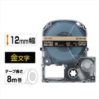 キングジム テプラ PROテープ 12mm カラーラベル 黒ラベル(金文字) 1個 SC12KZ