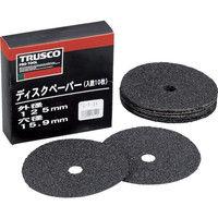 トラスコ中山 TRUSCO ディスクペーパー5型 Φ125X15.9 #80 10枚入 TG580 256ー7148 (直送品)