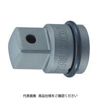 トラスコ中山(TRUSCO) インパクト用ソケットアダプター(凹9.5-凸12.7) TAD34 1個 389-8652 (直送品)