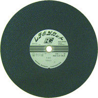 日本レヂボン カットRC 455×3.5×25.4 A30P RC45535-30 1セット(20枚) 377-4406 (直送品)