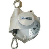 中発販売 Reelex ツールバランサー ホワイト系色 STB50WA 1台 375ー4286 (直送品)