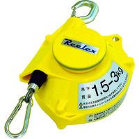 中発販売 Reelex ツールバランサー イエロー色 STB-30A 1台 375-4243 (直送品)