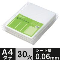 アスクル 30穴 リング式ファイル用ポケット A4タテ 再生 厚さ0.06mm 1セット(300枚)