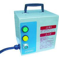 日本電産テクノモータ NDC 高周波インバータ電源 HFI032B 1台 394ー0845 (直送品)