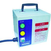 日本電産テクノモータ NDC 高周波インバータ電源 HFI-044B 1台 394-0853 (直送品)