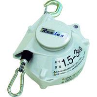 中発販売 Reelex ツールバランサー ホワイト系色 STB30WA 1台 375ー4251 (直送品)