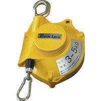 中発販売 Reelex ツールバランサー イエロー色 STB50A 1台 375ー4278 (直送品)