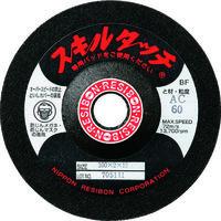 日本レヂボン レヂボン スキルタッチS 100×3×15 AC80 SKL1003AC80 1セット(20枚入) 377ー4481 (直送品)